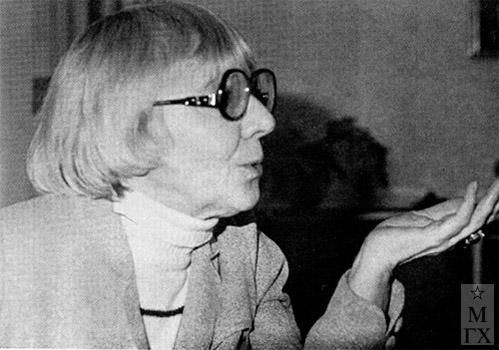 В.А. Орехова. 1986.