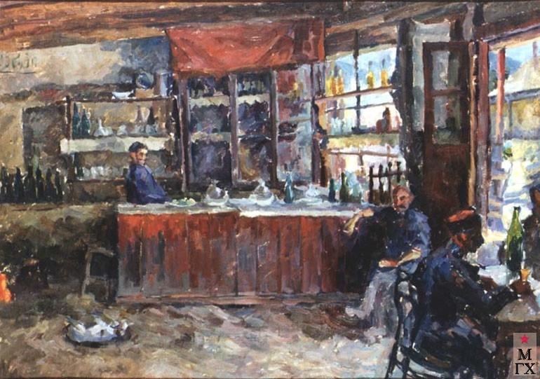 А. А. Осмеркин. Духан (эскиз). 1925.