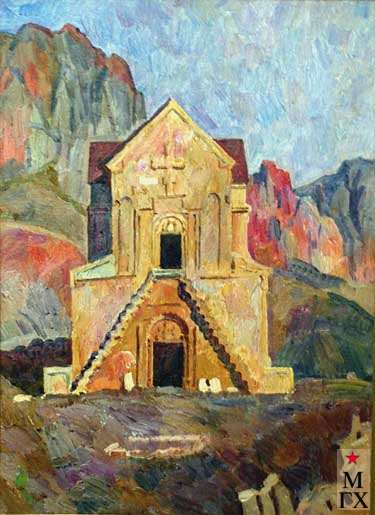 А.С.Папикян. Храм в Амагу. 1974