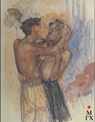 Петров-Водкин К. «Юность (Поцелуй)», 1913