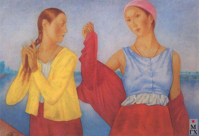 Петров-Водкин К. Две девушки. 1915. (Этюд к картине