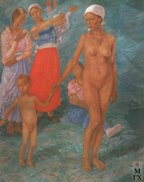 Петров-Водкин К. «Утро. Купальщицы», 1917