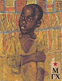Петров-Водкин К. Африканский мальчик. 1907.Х.М. 48x36.5