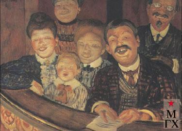 Петров-Водкин К. «Театр. Фарс.», 1907