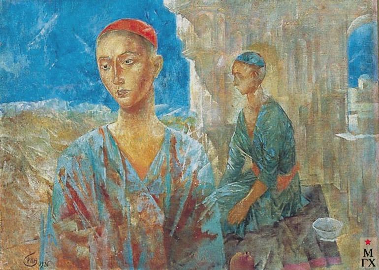 Петров-Водкин К. Самарканд. 1926. Х.М. 57x76.7
