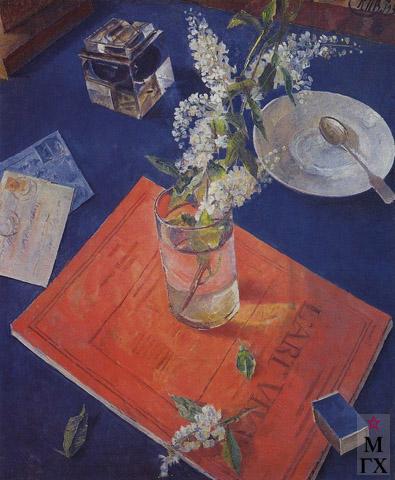 Петров-Водкин К. Черемуха в стакане. 1932. Х.М.  73x60. ГРМ, Санкт-Петербург