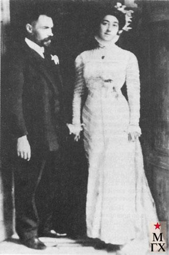К. С. Петров-Водкин с женой. Хвалынск. 1910