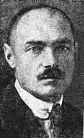 Петров - Водкин Кузьма  Сергеевич