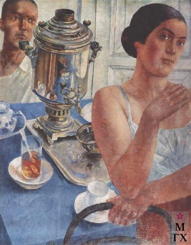 К. С. Петров-Водкин. За самоваром. 1926. Х.М. 81.2x65. ГРМ, Санкт-Петербург