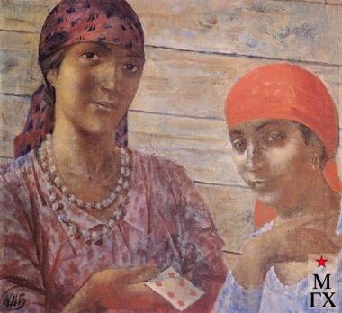 К. С. Петров-Водкин. Цыганки. 1926-1927. Х.М. 52.8x63.8. ГРМ, Санкт-Петербург.