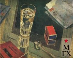 Петров-Водкин К. Натюрморт с письмами. 1925. Х.М. 42x53