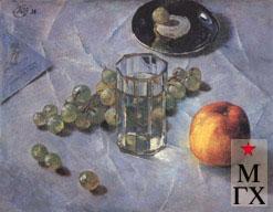 Петров-Водкин К. Виноград. 1938. Х.М. 37.3x48. ГРМ, Санкт-Петербург