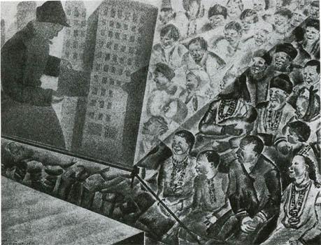 Платунова А. Г. Сеанс кинопередвижки в марийской деревне. 1928. Бум.Кар.