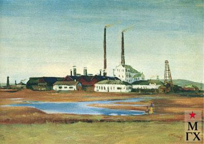 В.В. Почиталов. Соляные заводы под Соликамском. 1935. Х.М. 56.5х80