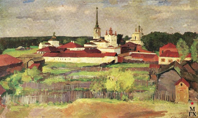В.В. Почиталов. Вид старого Соликамска. 1934. Х.М. 80х132.