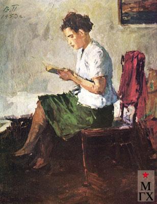В.В. Почиталов. Читает книгу. 1953.