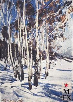 В.В. Почиталов. Март. (Этюд). 1965. Х.М. 70х50.