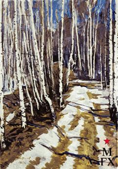 В.В. Почиталов. Весна. Рюмниково. 1967. К.М. 69х49.5