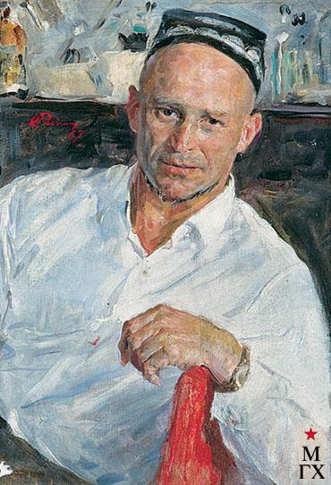 Радоман И. В. Герман в тюбетейке. 1967. Х.М. 80х70.