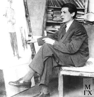 Радоман И. В. 1950-е гг.