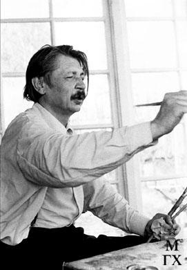 Радоман И. В. 1970-е гг.