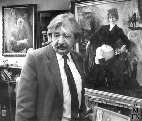 И. В. Радоман. 1992 г.