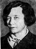Рянгина Серафима Васильевна