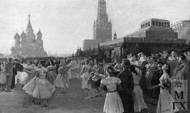 И.П.Рубинский. Бал на красной площади