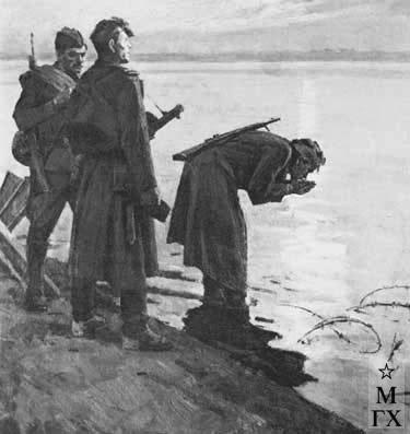 И.П.Рубинский. Родные берега