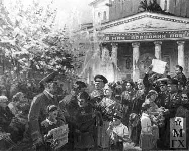 И.П.Рубинский. День Победы