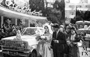 И.П.Рубинский. Свадьба