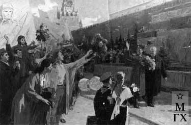 И.П.Рубинский. Встреча Гагарина на Красной площади