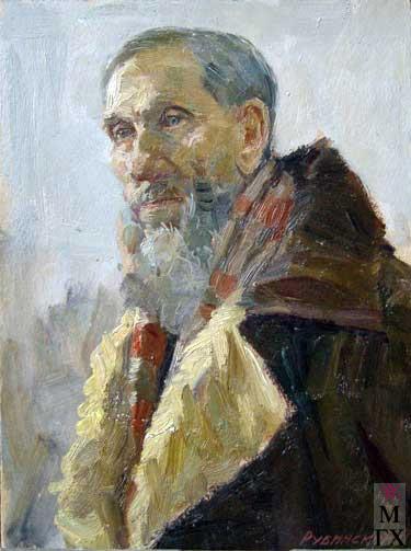 И.П.Рубинский. Старик