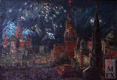 И.П.Рубинский. Праздничный салют