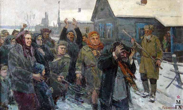 И.П.Рубинский. Предателя поймали