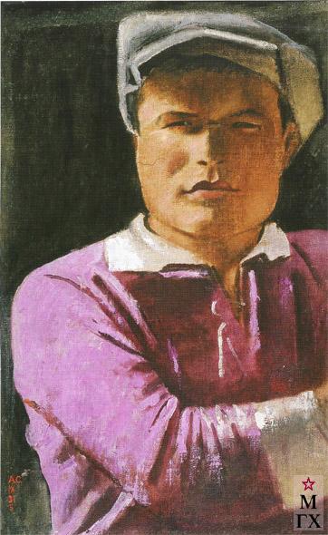 А. Н. Самохвалов. Совпартшколовец Сидоров. 1931. Х.М.