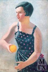 А. Н. Самохвалов. Девочка с апельсином.