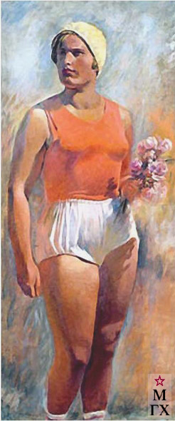 А. Н. Самохвалов. Спортсменка с цветами. 1933