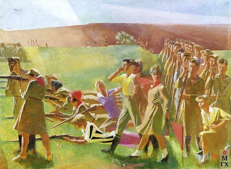 А. Н. Самохвалов. Военизированный комсомол. 1932-1933