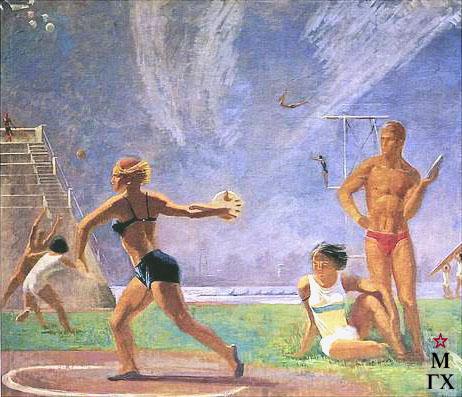 А. Н. Самохвалов. На стадионе. 1934-35.