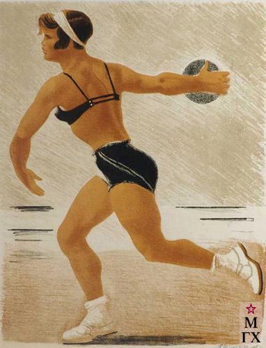 А. Н. Самохвалов. Метательница диска. 1934.   Авторский цветной офорт. 48х39.