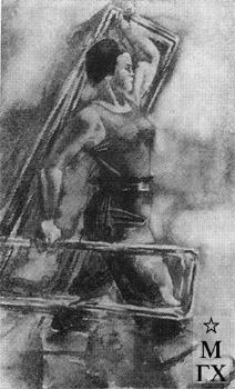 А. Н. Самохвалов . Метростроевка с лестницей. 1938