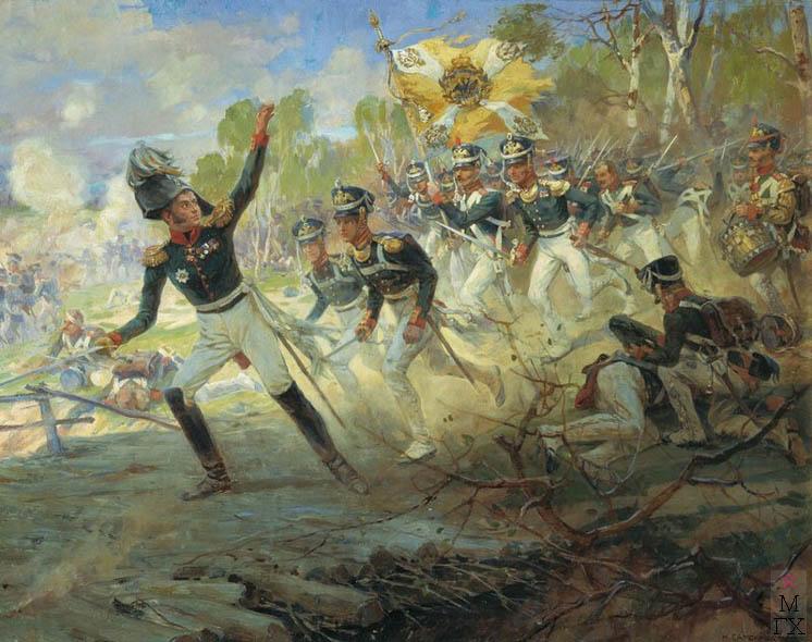 Н. С. Самокиш. Подвиг солдат генерала Н.Н. Раевского под Салтановкой 11 июля 1812 года. 1912. Х.М. Музей-панорама