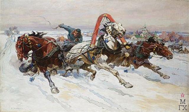 Н. С. Самокиш. Тройка (на разгоне). 1905.