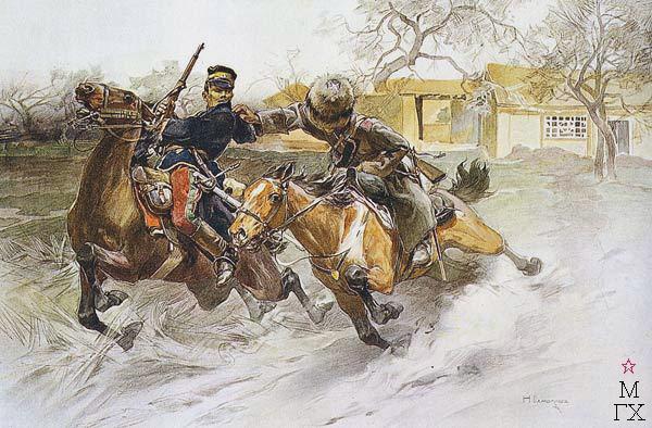 Н. С. Самокиш. «Погоня», Война 1904—1905. 1905