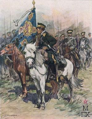 Н. С. Самокиш. 1-й Нерчинский полк Забайкальского казачьего войска.