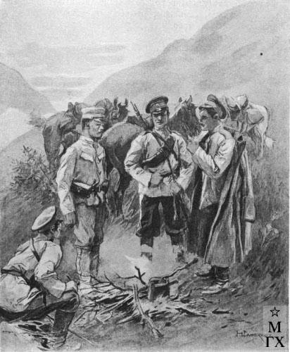 Н. С. Самокиш. 1-й Нерчинский полк Забайкальского казачьего войска. 1905