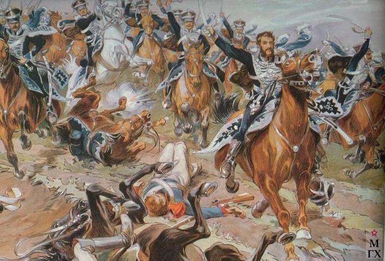 Н. С. Самокиш. Атака гусар Кульнева у Клястиц 20 июля 1812 г.