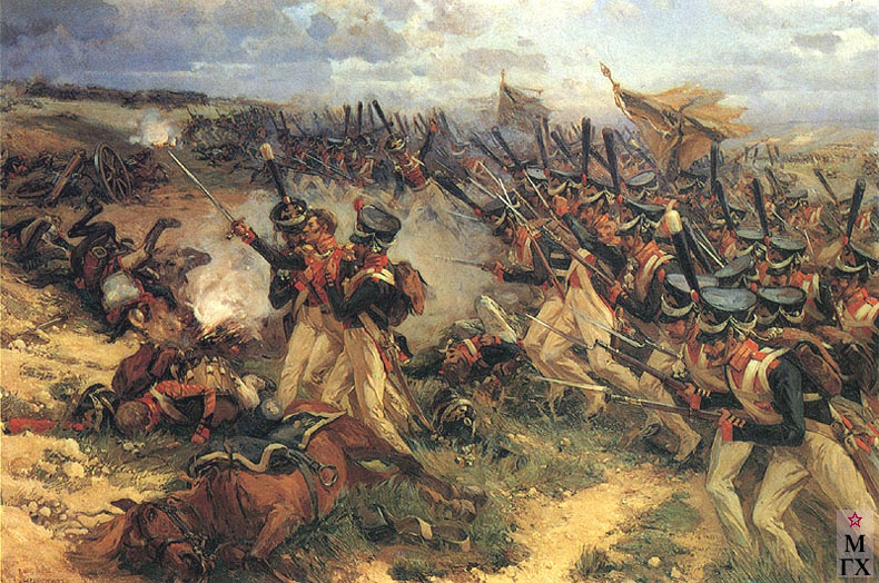 Н. С. Самокиш. Атака лейб-гвардии Литовского полка.
