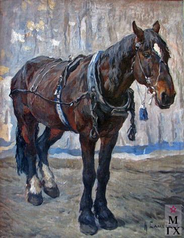 Н. С. Самокиш. Лошадь в упряжке. 1900-е Холст, масло. 67,5х54 .